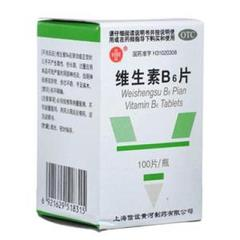 维生素B6片(信谊)