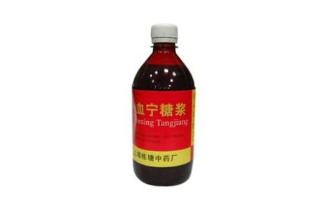 血宁糖浆(练塘)主图