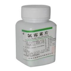 氯霉素片(强身)