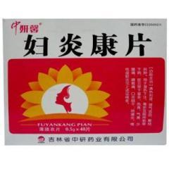 妇炎康片(中研馨)