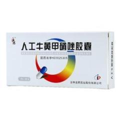 人工牛黄甲硝唑胶囊(道君)