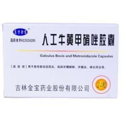 人工牛黄甲硝唑胶囊(东方金宝)