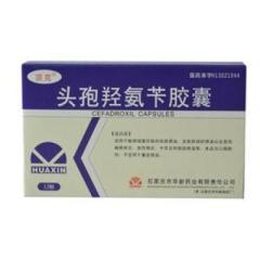 头孢羟氨苄胶囊(顶克)