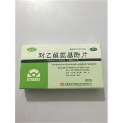 对乙酰氨基酚片(华新)