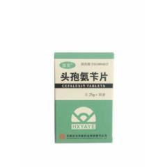 头孢氨苄片(华新)