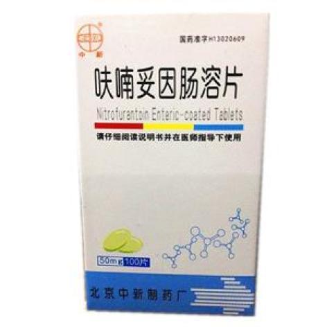 呋喃妥因肠溶片(中新)包装主图