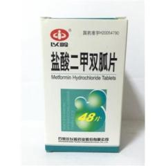 盐酸二甲双胍片(以岭)