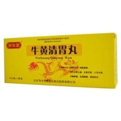牛黄清胃丸(御生堂)