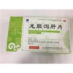 龙胆泻肝片(奥星)