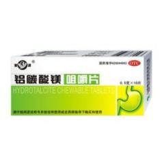 铝碳酸镁咀嚼片(慰宁)