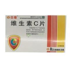 维生素C片(日缘)