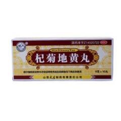杞菊地黄丸(天生)