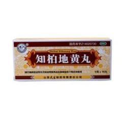 知柏地黄丸(天生制药)