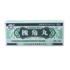 槐角丸(紫金山泉)