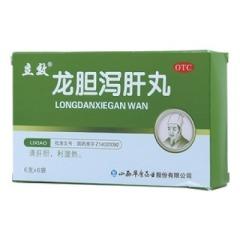龙胆泻肝丸(立效)