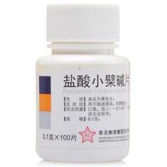 盐酸小檗碱片(东北)