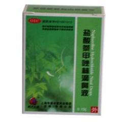 盐酸萘甲唑啉滴鼻液()