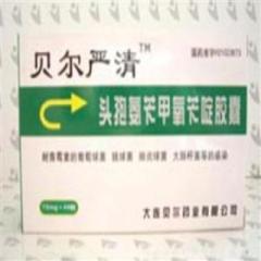 头孢氨苄甲氧苄啶胶囊(贝尔严清)