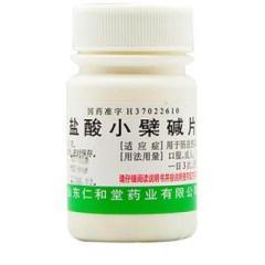 盐酸小檗碱片(仁和堂)