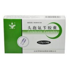 头孢氨苄胶囊(罗欣)