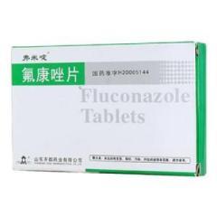 氟康唑片(弗米啶)