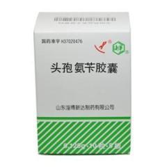 头孢氨苄胶囊(新華)