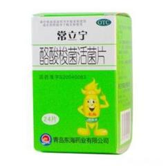 酪酸梭菌活菌片(常立宁)