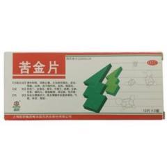 苦金片(青岛国风)
