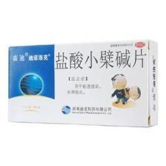 盐酸小檗碱片(迪诺洛克)