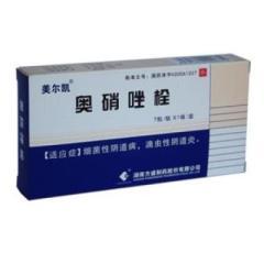 奥硝唑阴道栓(美尔杰)