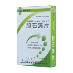 胆石清片()