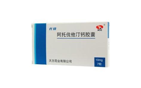 阿托伐他汀钙胶囊(尤佳)主图