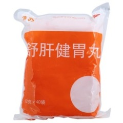 舒肝健胃丸(百泉)