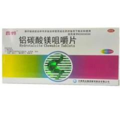 铝碳酸镁咀嚼片(鑫烨)