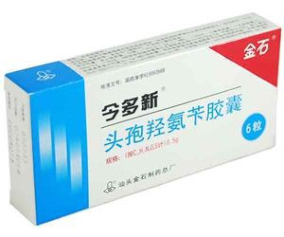 头孢羟氨苄胶囊()包装主图