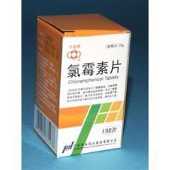 氯霉素片(华南)