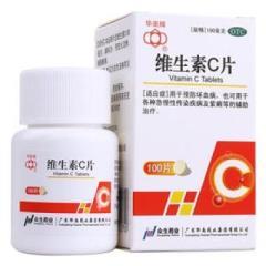 维生素C片(华南)