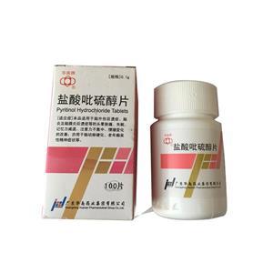 盐酸吡硫醇片(华南)