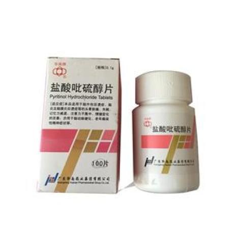 盐酸吡硫醇片(华南)包装主图