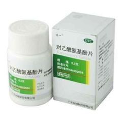 对乙酰氨基酚片(特一)
