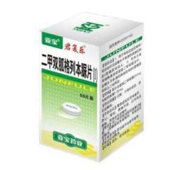 二甲双胍格列本脲片(Ⅰ)()