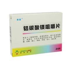 铝碳酸镁咀嚼片(健力能)