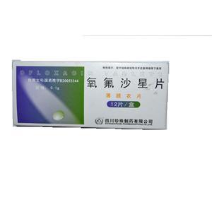 氧氟沙星片(科伦)