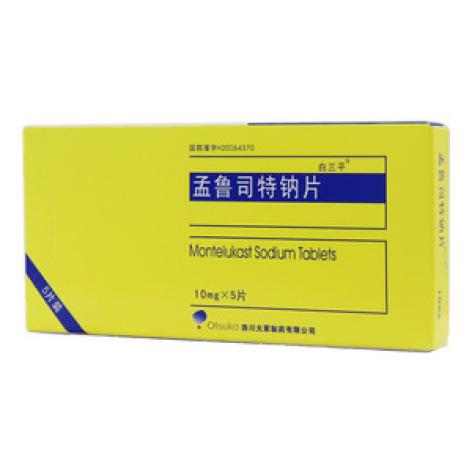 孟鲁司特钠片(白三平)包装主图