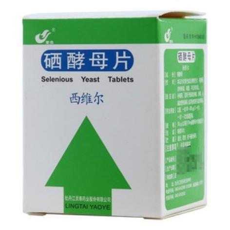 硒酵母片(西维尔)包装主图