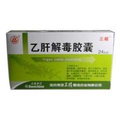 乙肝解毒胶囊(三精)