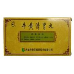 牛黄清胃丸(龙潭山鹿王)