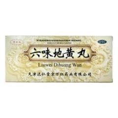 六味地黄丸(京万红)