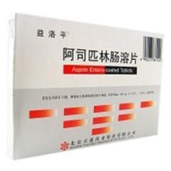 阿司匹林肠溶片(益洛平)