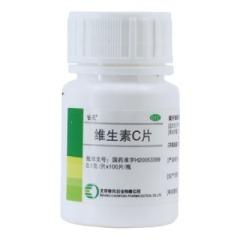 维生素C片(吉春风贝宁)